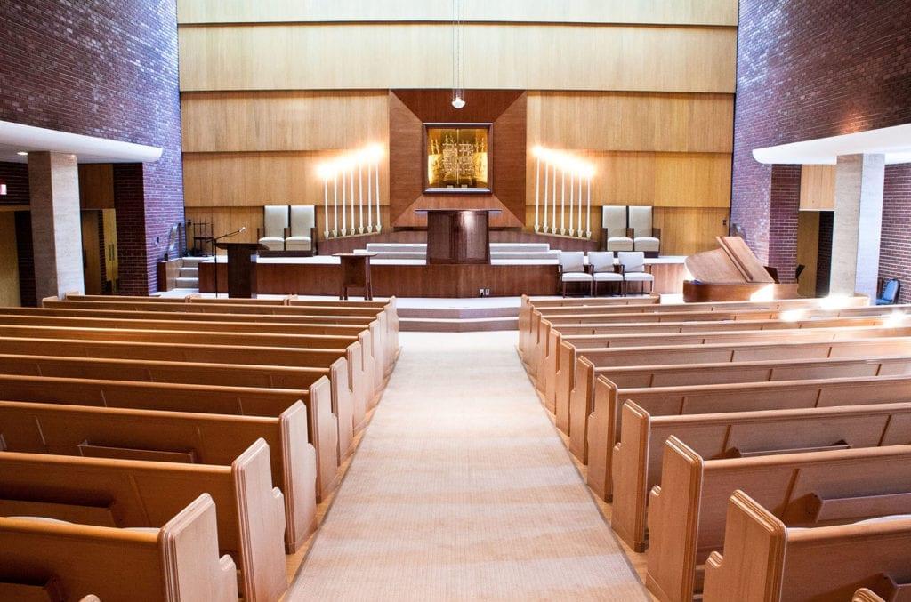 Temple Beth El, South Bend, IN